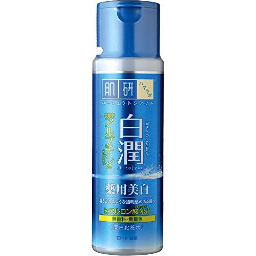 の白潤 薬用美白化粧水