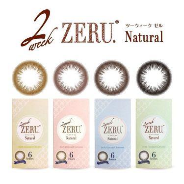 2week ZERU Natural