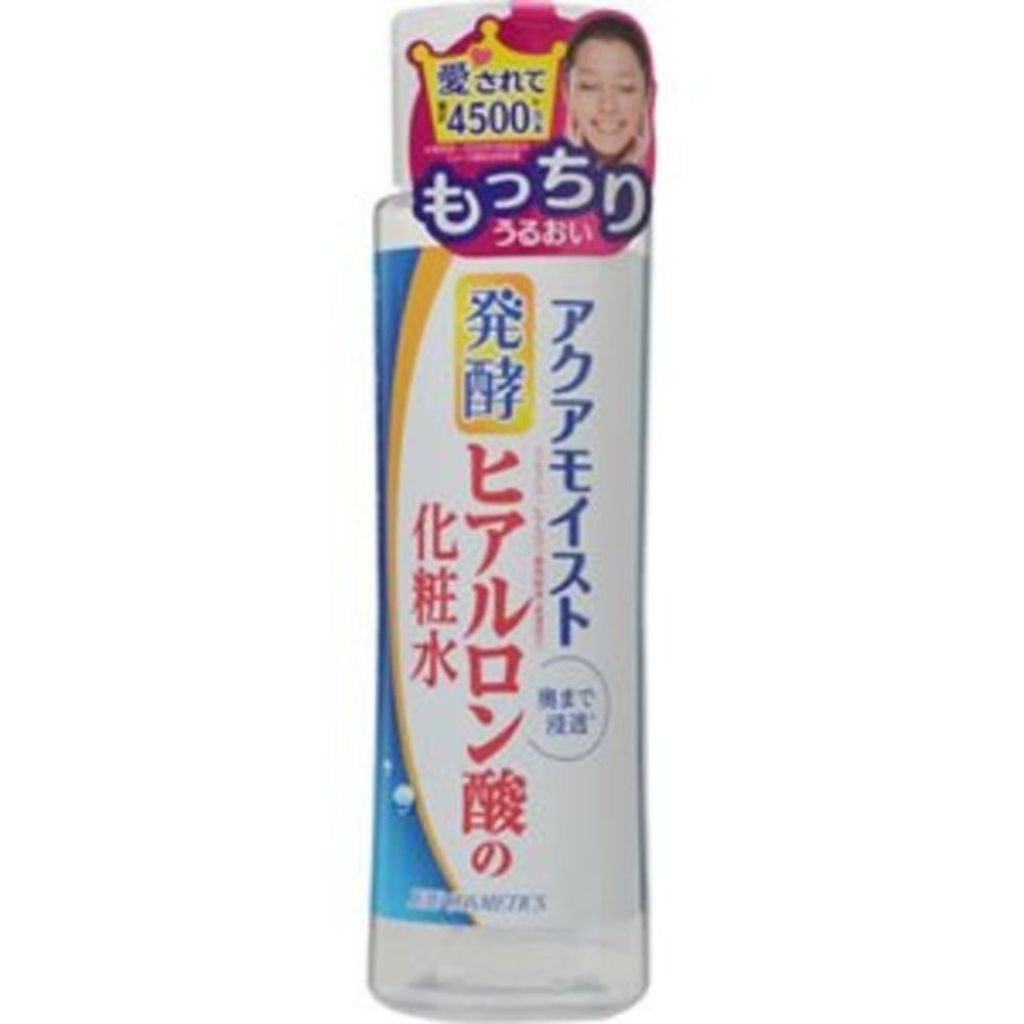 ジュジュのジュジュ アクアモイスト ヒアルロン酸の保湿化粧水