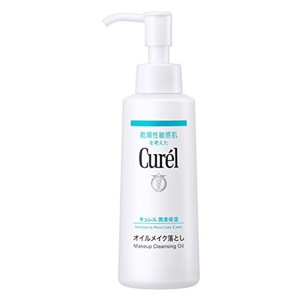 オイルメイク落とし Curel