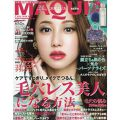 MAQUIA (マキア) MAQUIA 2018年7月号