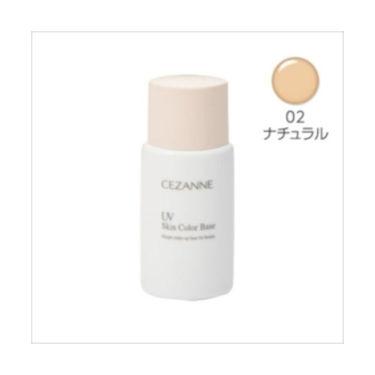 CEZANNE UV スキンカラー ベース