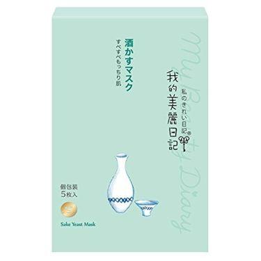 我的美麗日記(私のきれい日記)酒かすマスク