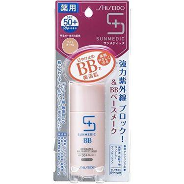 薬用BBプロテクト(マイルド)