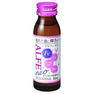 アルフェ / 大正製薬