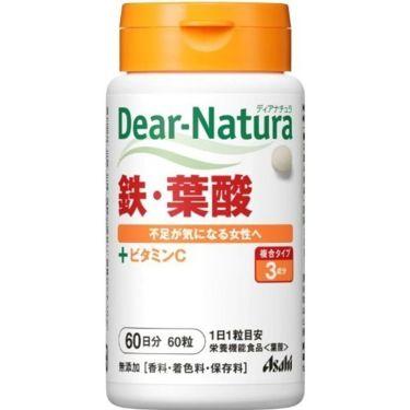 鉄・葉酸 Dear-Natura (ディアナチュラ)