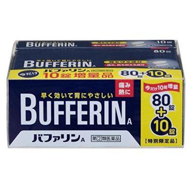 バファリンA(医薬品) バファリン