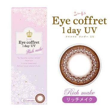 シード Eye coffret 1day UV / シード