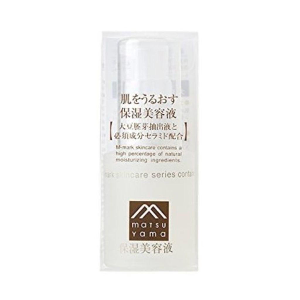 肌をうるおす保湿スキンケア 肌をうるおす保湿美容液