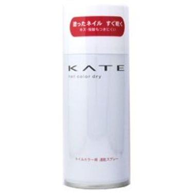 KATE ネイルカラードライ S