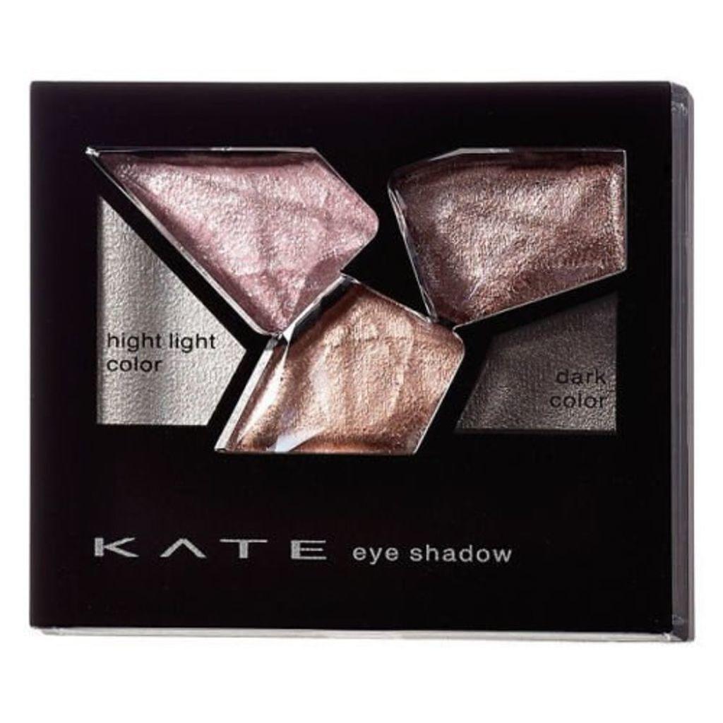 ケイトのカラーシャスダイヤモンド