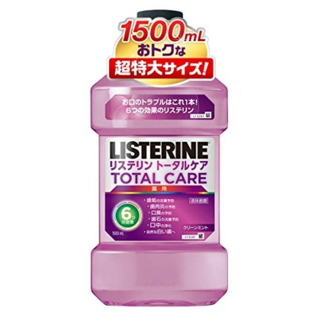 リステリンの薬用リステリン