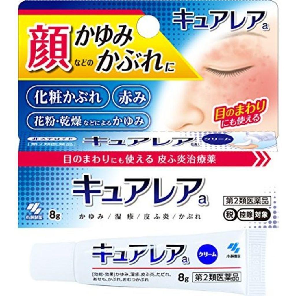 痒み 目 の 周り の 【目の周りの腫れ、痒み、アレルギー、赤み】一年ほど前から