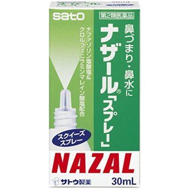 佐藤製薬ナザール スプレー(医薬品)
