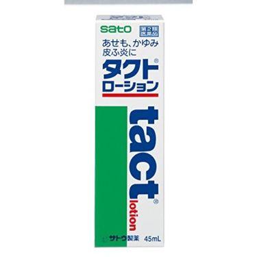 佐藤製薬 タクトローション(医薬品)