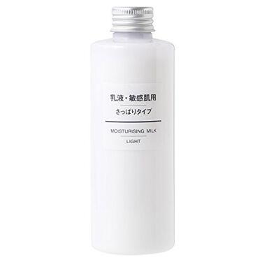 乳液・敏感肌用・さっぱりタイプ / 無印良品