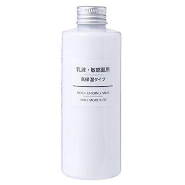乳液・敏感肌用・高保湿タイプ / 無印良品