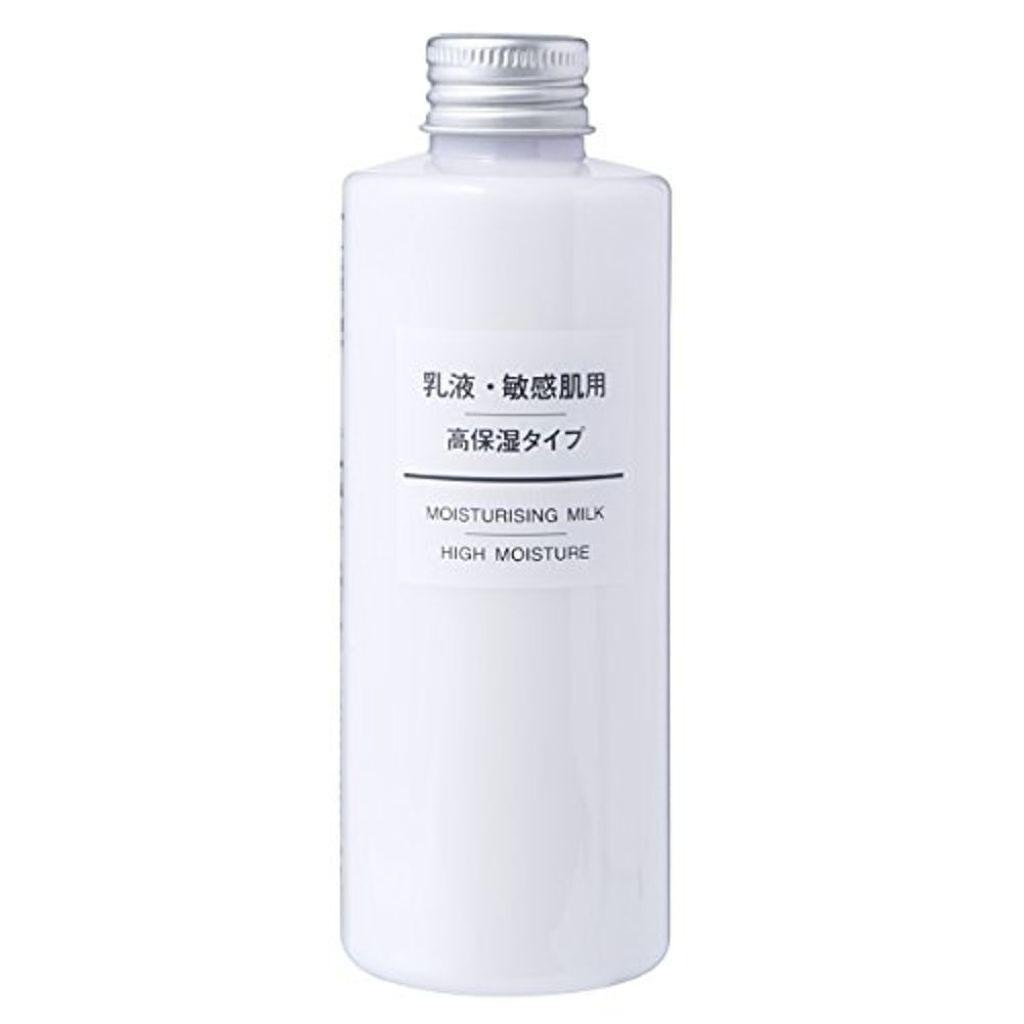 無印良品の乳液・敏感肌用・高保湿タイプ