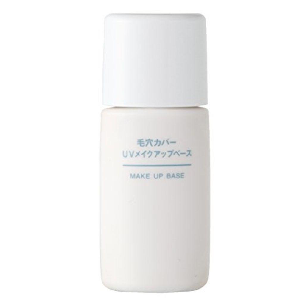 無印良品 毛穴カバー UVメイクアップベース