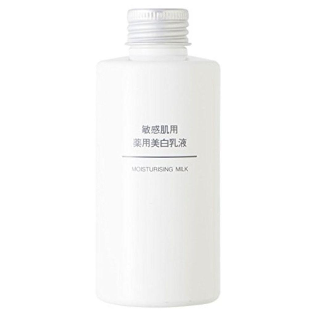 無印良品 敏感肌用薬用美白乳液