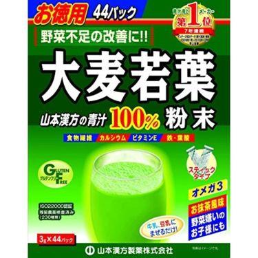 大麦若葉粉末100% 山本漢方製薬
