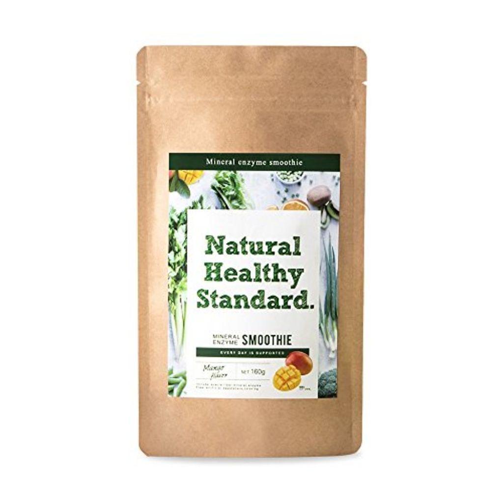 Natural Healthy Standard(ナチュラル ヘルシー スタンダード)のミネラル酵素グリーンスムージー