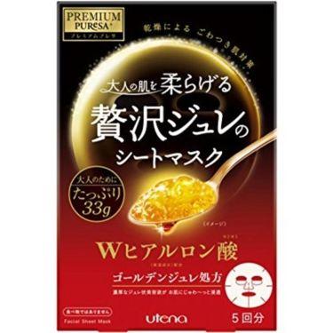 ゴールデンジュレマスク ヒアルロン酸 / プレミアムプレサ
