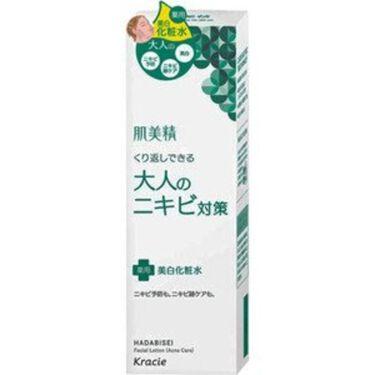 大人のニキビ対策 薬用美白化粧水 / 肌美精