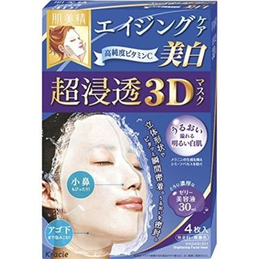 肌美精 超浸透3Dマスク エイジングケア(美白)