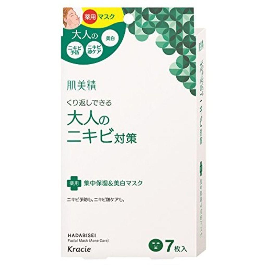 肌美精 大人のニキビ対策 薬用集中保湿&美白マスク