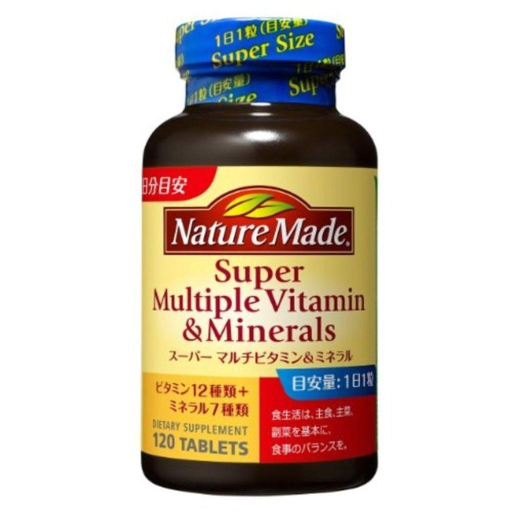 ネイチャーメイドスーパーマルチビタミン&ミネラル