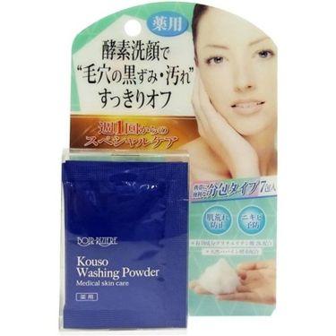 スワン薬用 酵素洗顔パウダー