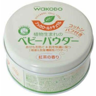 シッカロールナチュラル / WAKODO