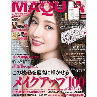 MAQUIA (マキア)MAQUIA(マキア)