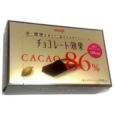 チョコレート効果 CACAO86% 明治