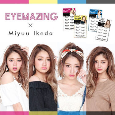 NO.600シリーズ EYEMAZING(アイメイジング)