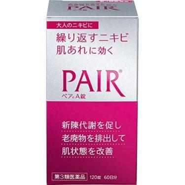 ペアA(医薬品) / ペア