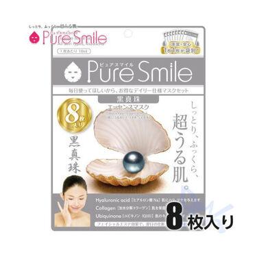 Pure Smile(ピュアスマイル) エッセンスマスク8枚セット 黒真珠