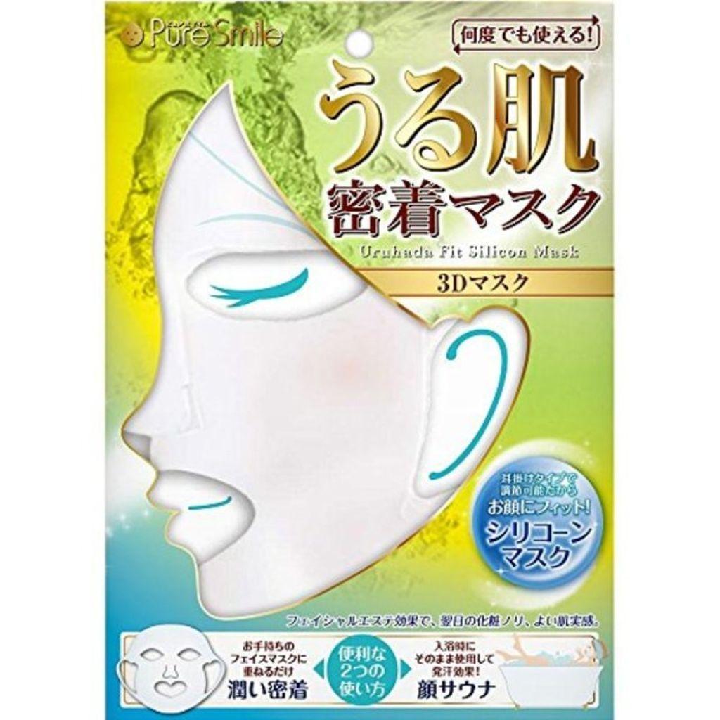 Pure Smile(ピュアスマイル) うる肌密着マスク