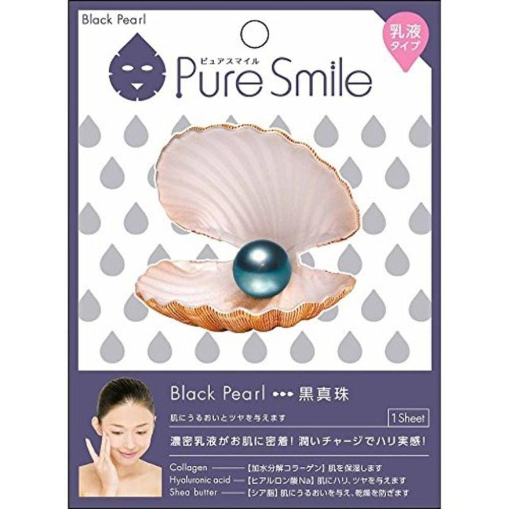 Pure Smile(ピュアスマイル) 乳液エッセンスマスク 黒真珠