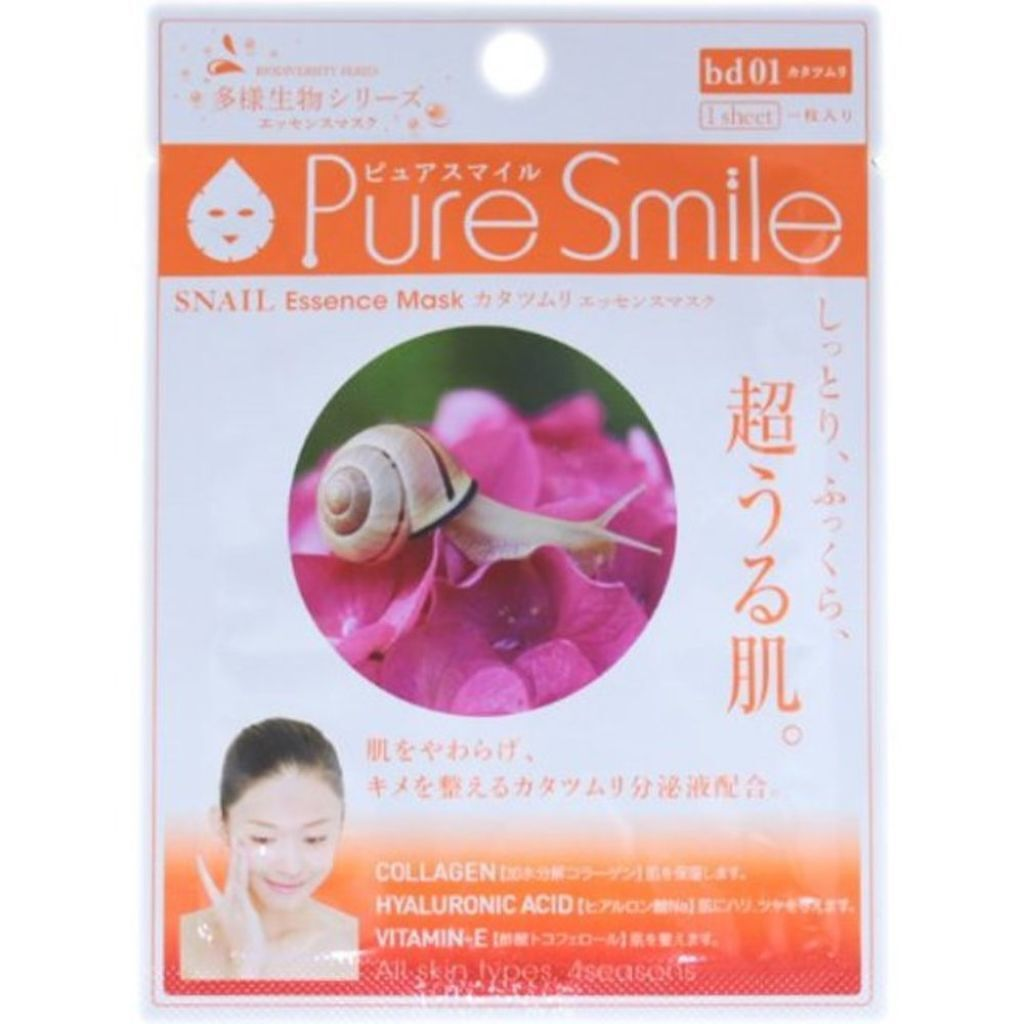Pure Smile(ピュアスマイル) 多様生物シリーズ かたつむり