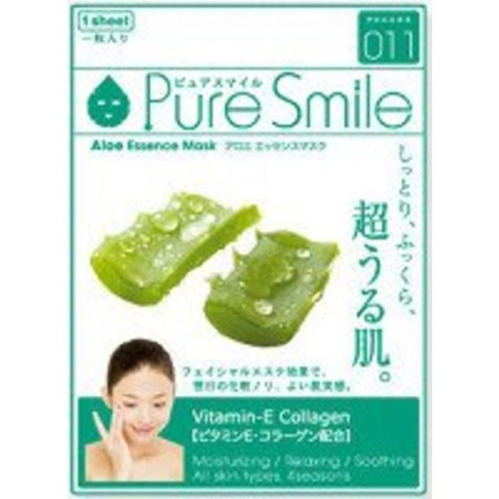 Pure Smile(ピュアスマイル) アロエエキス
