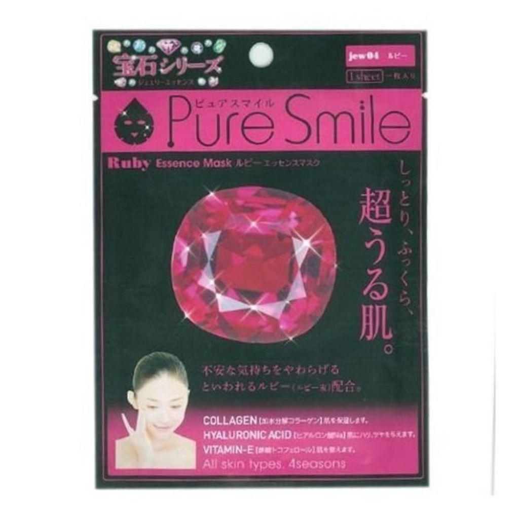 Pure Smile(ピュアスマイル) ジュエリーパック ルビー