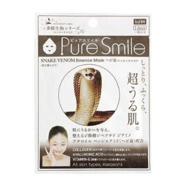 Pure Smile(ピュアスマイル) 多様生物シリーズ ヘビ毒
