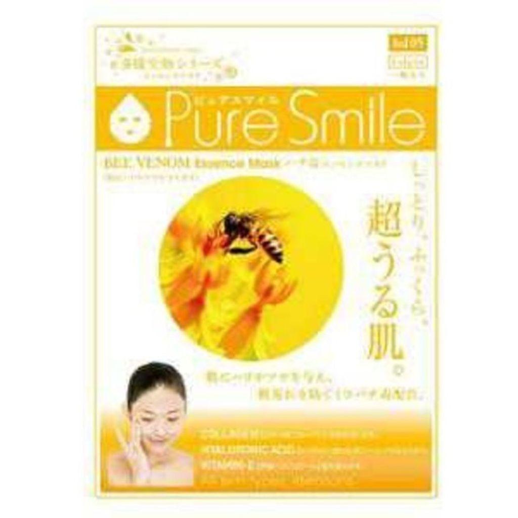 Pure Smile(ピュアスマイル) 多様生物シリーズ ハチ毒