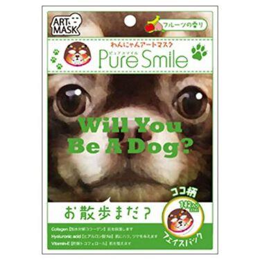 Pure Smile(ピュアスマイル) わんにゃんアートマスク