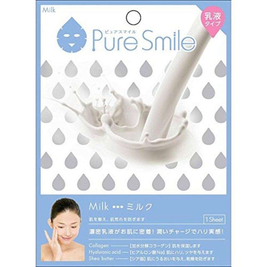 Pure Smile(ピュアスマイル) 乳液エッセンスマスク ミルク