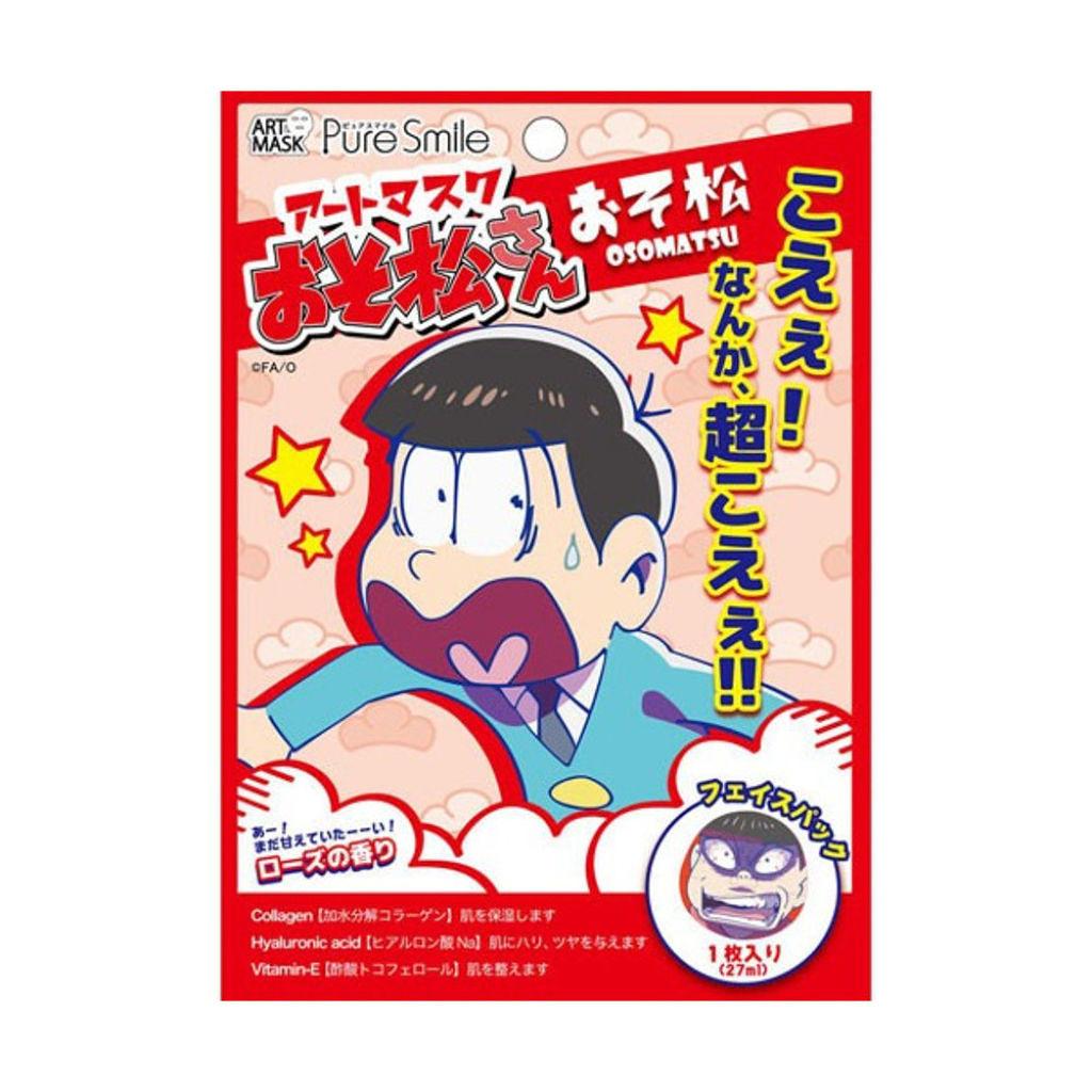Pure Smile(ピュアスマイル) おそ松さん アートマスク第2弾 ローズの香り