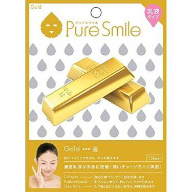 Pure Smile(ピュアスマイル) 乳液エッセンスマスク 金