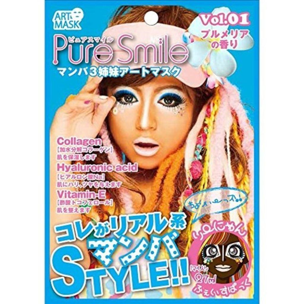 Pure Smile(ピュアスマイル) マンバ3姉妹アートマスク